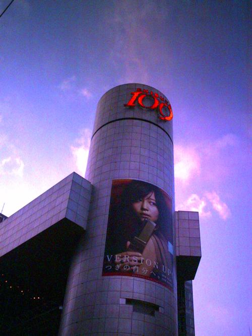 shibuya109-200912.31.jpg